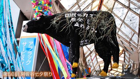「阿佐谷七夕まつり」に見る2011年の世相