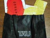 多摩美術大学造形表現学部映像演劇学科|卒業制作展2009阿佐ヶ谷×高円寺