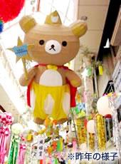 第58回「阿佐谷七夕祭り」開催