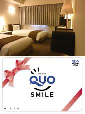 スマイルホテル東京阿佐ヶ谷一周年記念イベント