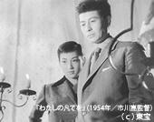ラピュタ阿佐ヶ谷・特集上映「昭和の銀幕に輝くヒロイン 第70弾 有馬稲子」