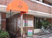 ユジク阿佐ヶ谷・夏休み上映情報『ムーミンアニメーションfestival』